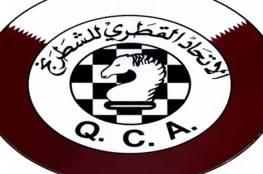 السعودية ترفض رفع العلم القطري خلال بطولة العالم للشطرنج