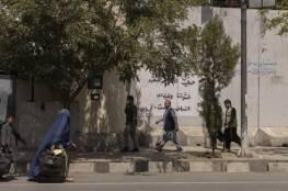 طالبان  تعلن الأنتصار.....  شوارع كابول خاوية وتكدس بالمطار مع سيطرة طالبان على المدينة