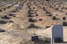 السبب آخر منشور لھ عبر فیسبوك....شجار بالقرب من قبر مواطن بعد دفنھ بدقائق