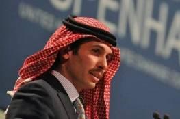 """عاجل: الأمير حمزة بن الحسين يقول في تسجيل صوتي إنه """"لن يلتزم بالأوامر"""""""
