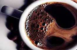 هل القهوة تفيد لفقدان الوزن؟