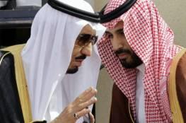 السعودية تعلن عن أكبر موازنة في تاريخها.. تقترب من تريليون ريال