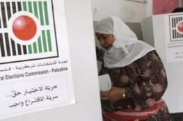 إسرائيل ترفض دخول بعثة أوروبية لمراقبة الانتخابات الفلسطينية
