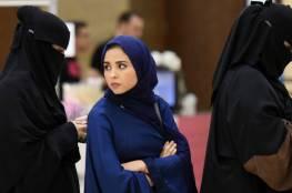تعرف عليهما......شرطان جديدان لزواج السعوديات من أجانب