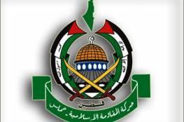 الشاباك يزعم كشف تمويل حماس لعائلات منفذي عمليات في القدس