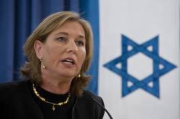 فلسطين :  لا تتدخل بعاصمتنا القدس...ليفني ترد على أردوغان