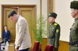 كوريا الشمالية توقف أمريكيا حاول 'تخريب البلاد'
