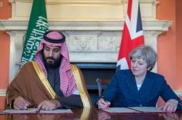 بريطانيا و السعودية تتفقان على ضرورة مواجهة إيران