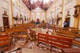 إغلاق جميع الكنائس في سريلانكا «حتى إشعار آخر»