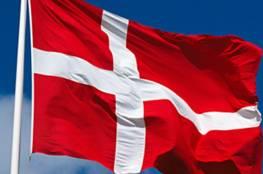 الدنمارك تعلن رسميا وقف دعمها المالي لمؤسسات فلسطينية