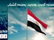 ترامب يحذر اثيوبيا : مصر ستفجر سد النهضة