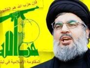 حزب الله : إسرائيل أدخلت نفسها بمواجهة مباشرة مع النظام الإيراني