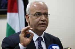فلسطين : المساعدات الأميركية لأجهزة الأمن ستتوقف ابتداء من الغد