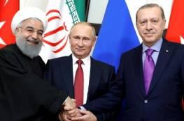 قمة سوتشي.. بوتين يدعو أردوغان وروحاني إلى وضع برنامج لإعادة إعمار سوريا