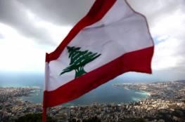 """لبنان : الجدل يهدد  """"مادة الاغتصاب"""""""