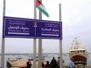 الكابينت الاسرائيلي يدرس فكرة منح ميناء لغزة