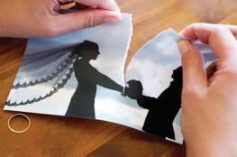 سبب غريب لإنتشار الطلاق في سوريا