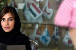 السعودية : صورة لابن طلال بعد خروجه من السجن نشرتها ابنته احتفاءً به وأثارت تعجب مغردين