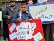 محكمة الاحتلال تنظر باستئناف 4 عائلات من الشيخ جراح ضد الإخلاء