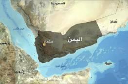 قوات الشرعية اليمنية... تستعيد مواقع استراتيجية في شبوة