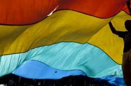 """رجال مثليون يبكون خوفا من """"طالبان""""... ما مصير مثليي الجنس في أفغانستان؟"""