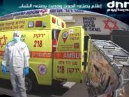 """صحة """"إسرائيل"""" تستعد لموجة ثانية من فيروس جائحة  كورونا"""