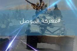 قوات الجيش العراقي يفتح جبهة جديدة ضد تنظيم داعش غرب الموصل