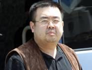 مفاجئة بقتل الأخ غير الشقيق لدكتاتور كوريا