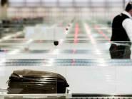 هولندا: القبض على مسافر روسي بحوزته عشرات الحيوانات الزاحفة
