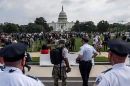 أنصار ترامب يتظاهرون أمام الكونجرس