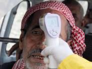 زيادة ملحوظة بإصابات ووفيات كورونا باليمن