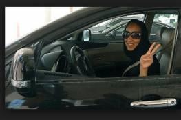 الشورى السعودي يتقدم بمقترح لتشريع قيادة المرأة للسيارة