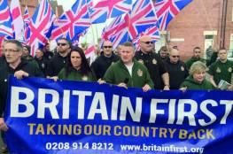 """تسجيل """"بريطانيا أولا"""" المعادية للمسلمين كحزب سياسي.. ومخاوف من صعود اليمين المتطرف"""