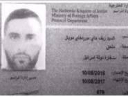 الأردن : الإحتلال يحتج على نشر صورة قاتل الاردنيين الصهيوني زيف