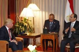 قمة مصرية أميركية بين السيسي وترامب في البيت الأبيض