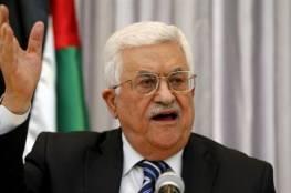 فلسطين : الرئيس  الفلسطيني يعلن حل المجلس التشريعي بقرار قضائي
