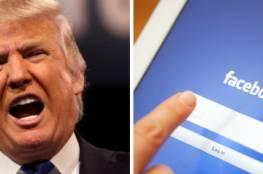 للدول المحظورة:كلمات سر مواقع التواصل الاجتماعي مفتاح الدخول لأمريكا