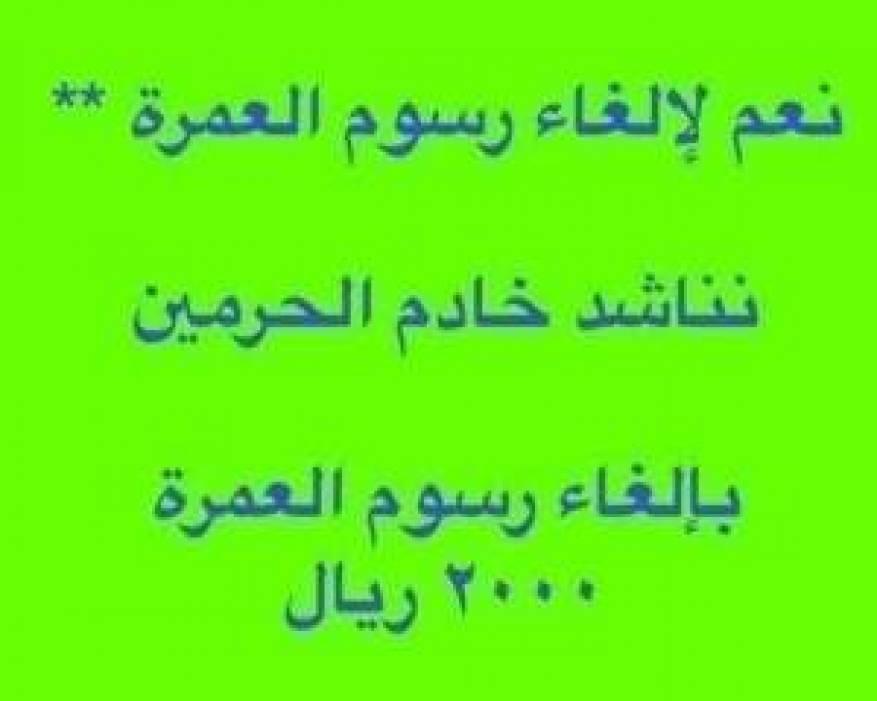 FB_IMG_1556183154923
