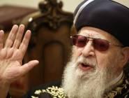 """الحاخام الأكبر لليهود: يجب قتل كل """"إرهابي"""" يأتي لقتلنا"""