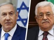 أول لقاء تفاوضي بين السلطة الفلسطينية وإسرائيل في مصر