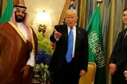 """""""فايننشال تايمز"""": قرار ترامب حول القدس ضربة لمحمد بن سلمان"""