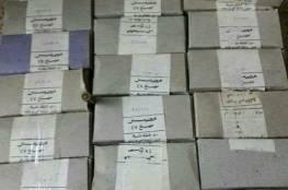 عناصر المعارضة السورية  يعثرو على ذخائر مصرية في مخازن لقوات النظام بحلب