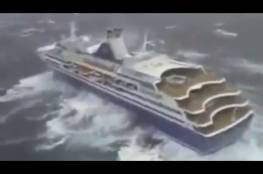 فقدان سفينة شحن كورية جنوبية في المحيط الأطلسي