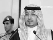 صحيفة بريطانية: الأمير منصور بن مقرن لقي حتفه وهو يحاول الهروب من السعودية