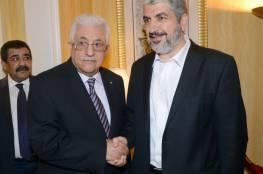لا ترتيبات لعقد لقاء بين عباس ومشعل اليوم