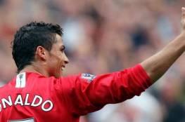 """""""مفاجأة"""" رقم رونالدو بقميص مانشستر يونايتد.. و""""الدون"""" يتحدى"""