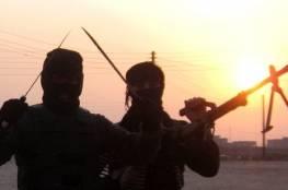 تنظيم داعش الأرهابي يعدم 4 قضاة بعد تفجير مبنى محكمة الاستئناف في الموصل