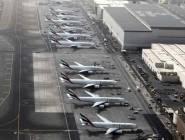 دولة جديدة تعفي الإماراتيين من تأشيرة الدخول