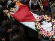 فلسطين : إصابة شاب فلسطيني برصاصة في الرأس ببلدة قرب رام الله