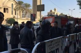 مصر : شهادات حية من داخل الكنيسة  تروي  ما شاهدته من أشلاء وحطام!
